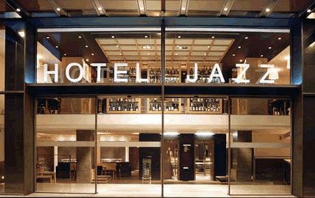 Jazz Hotel, Barcelona, Spain